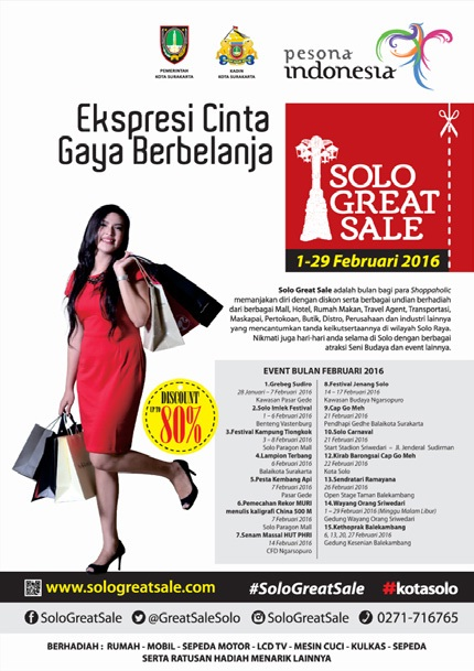 solo-great-sale